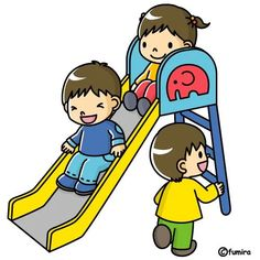 S is for Slide Hands On Activities, Kindergarten Activities, Preschool, Image Clipart, School Clipart, Clip Art, School Posters, Exercise For Kids, Album