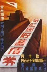 Image result for japanese propaganda poster