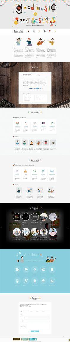 DONGURIミュージック【本・音楽・ゲーム関連】のLPデザイン。WEBデザイナーさん必見!ランディングページのデザイン参考に(かわいい系)