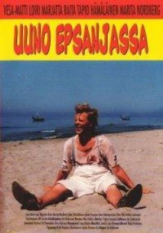 Uuno Epsanjassa or any of the other Uuno films were wildly popular comedies in the 1980's and 1990's.
