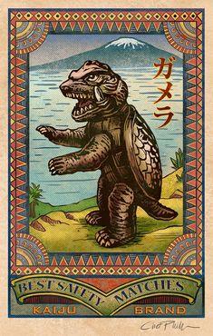 日本の特撮作品に登場するキャラをビンテージ・マッチ箱ラベル風に描いたイラスト集「Matchbox Art」 - DNA