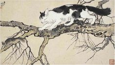 Xu Beihong (1895~1953) A Cat Catching the Squirrel Ink and color on paper, mounted Dated: 1930 46×80.5cm