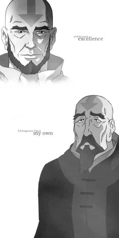 Aang.  Tenzin