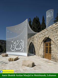 Masjid in Lebanon