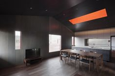 Gallery of Madder Red House / O.F.D.A. - 3