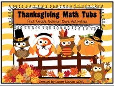 Thanksgiving Math Tubs...suggestions for Thanksgiving clip art resources