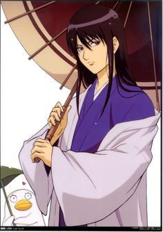 it's not katsura it's zura | Tumblr