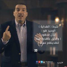 Amr khald