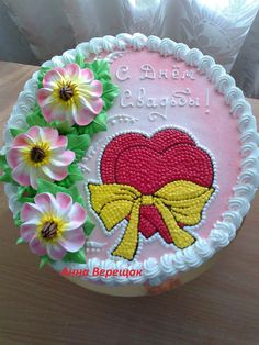 Buttercream Cake Decorating, Cake Decorating Designs, Cake Decorating Videos, Cake Decorating Techniques, Chocolate Cake Designs, Birtday Cake, Dad Cake, Daisy Cakes, Birthday Cake With Flowers