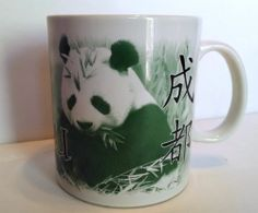 Starbucks Chengdu City Mug Global Icon China Asia 2005 Great for Your Collection | eBay