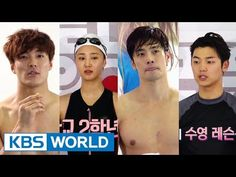 Cool Kiz on the Block | 우리동네 예체능 - The 9th Sport, Swimming! (2015.07.28) - YouTube