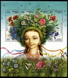 Ukrainian artist and illustrator Catherine Shtanko / Ukrainian Postage stamp Ukraine, Postage Stamp Art, Ukrainian Art, Love Stamps, Vintage Stamps, Art Graphique, Stamp Collecting, Mail Art, Female Art