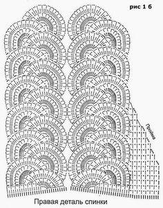 Vestido Preto Gráfico 2 / Black Graphic Dress 2