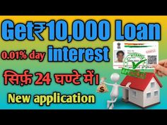 7061879075 Cashtap Loan Contract Number 24 7 Call Me Youtube In 2020 Call Me Loan Contract