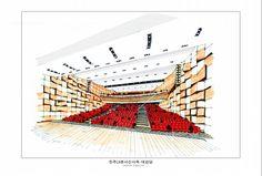 2014 진주lh사옥 대강당