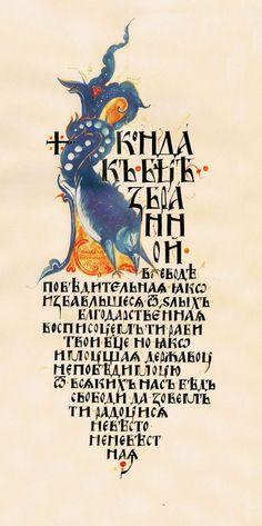 Варламова-Ольга-7.jpg 1181×2371 пикс
