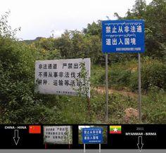 Confini amministrativi - Riigipiirid - Political borders - 国境 - 边界: 2011 CN-MM Hiina-Myanmar (Birma) Cina-Myanmar (Bir...