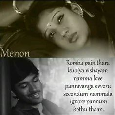 328 Best Tamil Movies Emotional Feeling Images Tamil Movies