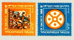 A pair of Lebanese Stamps Ottoman Empire, Beirut, Postage Stamps, Middle East, Color Mixing, Typography, Colour, Cool Stuff, Gallery
