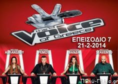 The Voice of Greece Επεισόδιο 7 (21-2-2014) http://www.poly-gelio.gr/the-voice-of-greece-%CE%B5%CF%80%CE%B5%CE%B9%CF%83%CE%BF%CE%B4%CE%B9%CE%BF-7-21-2-2014/