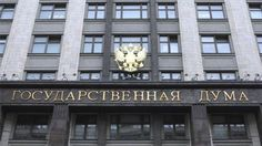 #world #news  Russian Duma paves way to decriminalization of domestic violence  #FreeKarpiuk #FreeUkraine