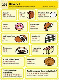 295 learn korean hangul Bakery 1