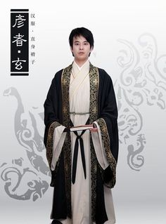 Here Han refers to Han Dynasty, but in fact Hanfu includes not only clothing in Han Dynasty but also in different dynasties before Qing dynasty, including Zhou, Tang, Song and Ming.