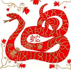 We are ringing in the year of the snake  on February 2 &3 ! Learn more at cmany.org/aroundtheworldwithcma