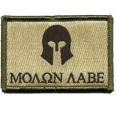 Molon Labe Tactical Patch. I'd attach this to my gear. http://www.amazon.com/dp/B007285ZRG/ref=cm_sw_r_pi_dp_8oi3qb0EHBSST