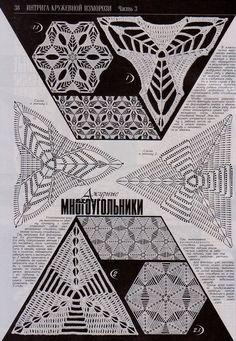 View album on Yandex. Crochet Triangle Pattern, Crochet Motif Patterns, Crochet Mandala, Crochet Diagram, Freeform Crochet, Crochet Chart, Crochet Squares, Thread Crochet, Knit Or Crochet