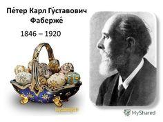 Fabergé byl nyní cílem nového režimu. A tak spěšně opustil svůj domov a stejně tak většina zaměstnanců. Poté, co strávil nějaký čas v Německu, se usadil ve Švýcarsku v červnu 1920. Zcela zklamán, že Rusko vyvraždilo carskou rodinu a zabrali jeho vlastní dům, byl k neutišení. A tak, bez chuti na tvorbu a společenský život, zemřel 24. září 1920 ve věku 74, v Lausanne, Švýcarsko. Byl to vlastně konec zlatého věku ...