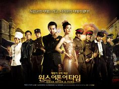 Q1 Once Upon A Time, Kdrama, Movie Tv, Korean, Film, Youtube, Movie Posters, Collection, English