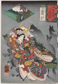 木曽街道六十九次之内 下諏訪 Shimosuwa: Yaegaki-hime, from the series Sixty-nine Stations of the Kisokaidô Road,Museum of Fine Arts, Boston