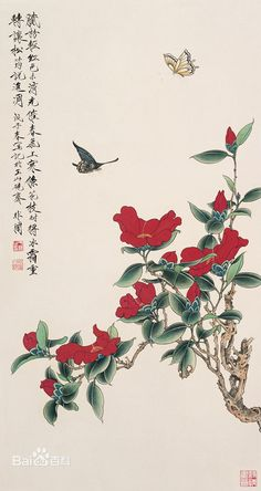 Japan Painting, Ink Painting, Watercolor Art, Japanese Art Prints, Chinese Drawings, Oriental Flowers, Classic Paintings, Japanese Flowers, China Art