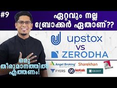 Learn Stock Market Malayalam - fundfolio by Sharique Samsudheen - YouTube Learn Stock Market, Angel Broking, Best Stocks, Educational Videos, Earn Money Online, Need To Know, Accounting, Marketing, Learning