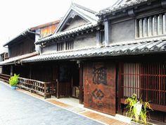 竹原市 竹鶴酒造 Takehara, Hiroshima Japan
