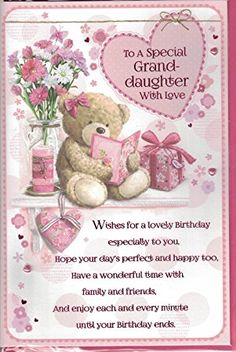 Happy Birthday Wishes For Your Wife Messages Poems And Quotes To Happy Birthday Wishes For A Granddaughter
