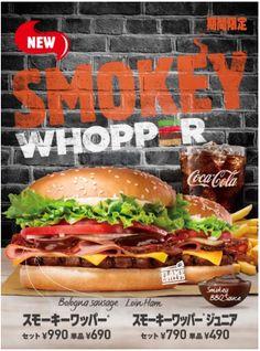 バーガーキング特製BBQソースを使用したSMOKEY WHOPPERを期間限定発売