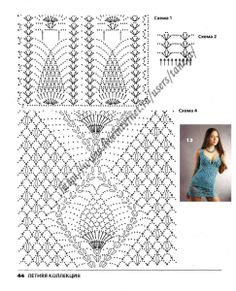 Graficos y Crochet: salida de playa en azul