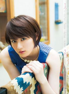 30+ Best 高月彩良 images | takatsuki, actresses, odai