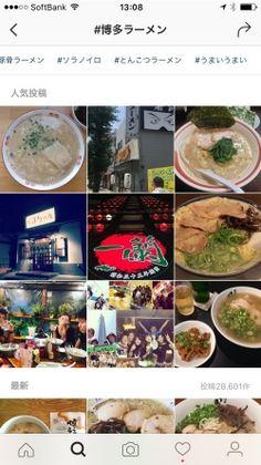 Instagramはこう魅せる飲食店食品飲料編ビジネスで使えるInstagram入門