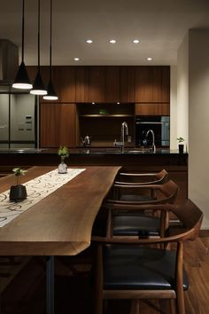 Best Contemporary Japanese Kitchens Design Ideas - Before you search for ideas and galleries online, it is important Kitchen Interior, Industrial Style Kitchen, Open Dining Room, Japanese Interior Design, Kitchen Remodel, Contemporary Kitchen, Contemporary Kitchen Interior, Kitchen Style, Kitchen Design