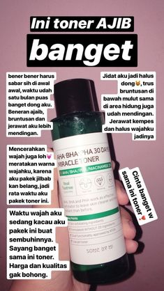 Helpful face skin care guidance number it is the enjoyable step to give regular care of one's skin. Day to night facial routine of face skin care. Beauty Care, Beauty Hacks, Beauty Skin, Beauty Tips, Diy Beauty, Beauty Products, Beauty Ideas, Homemade Beauty, Beauty Secrets