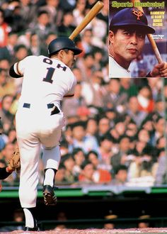 Sadaharu Oh - Tokyo Giants