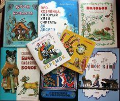 Наши книги в 2,5 года - Детские книги - Babyblog.ru