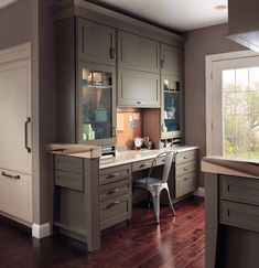 Work area is this home designed by Lifestyle Kitchen Designs. #housetrends http://www.housetrends.com/specialist/Lifestyle-Kitchen-Designs-Dayton