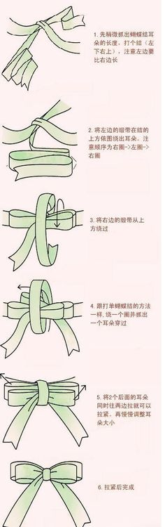 ✎ ---❤.❤ 双蝴蝶结。, How to tie a Bow, gift Wrapping