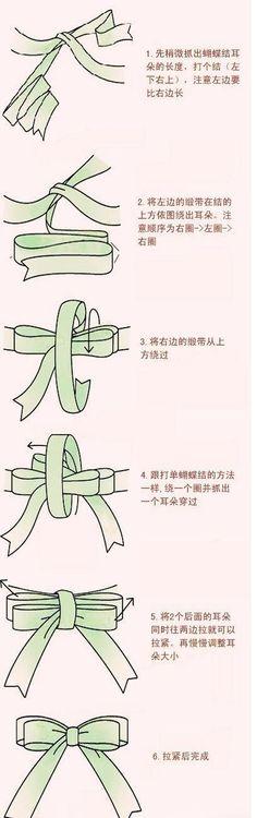 ✎ ---❤.❤ 双蝴蝶结。, How to tie a Bow, gift Wrapping