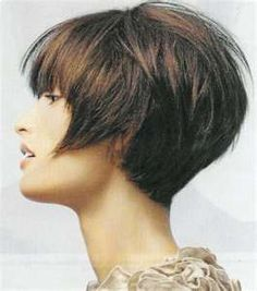 Image detail for -Very Short Wispy Hairstyle | Celebrity Inspired Style, Hair, and ...