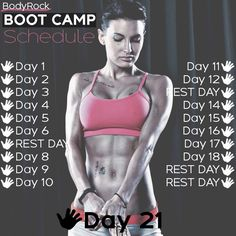 Here is your Boot Camp Schedule.  Are you ready to Hiit it?